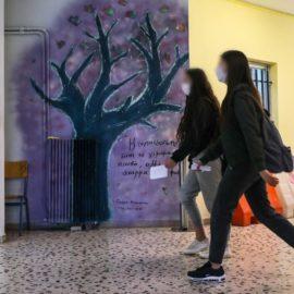 Προαγωγή-Απόλυση μαθητών Γυμνασίων και Γενικών Λυκείων κατά το σχολικό έτος 2020-2021