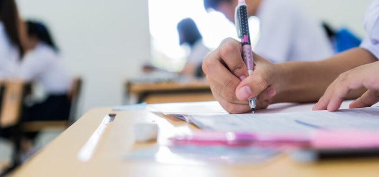 Τρόπος Εξέτασης των Πανελλαδικά Εξεταζομένων Μαθημάτων για την εισαγωγή στην Τριτοβάθμια Εκπαίδευση υποψηφίων Γενικού Λυκείου από το ακαδημαϊκό έτος 2022 – 2023